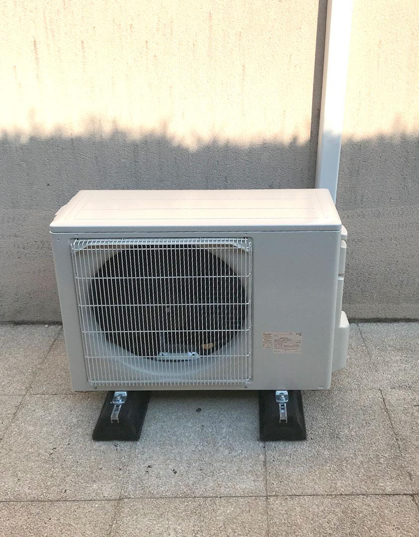 Pompe à chaleur groupe extérieur Dedietrich-Alezio à Brussieu